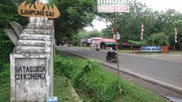 Batas Desa Cikoneng