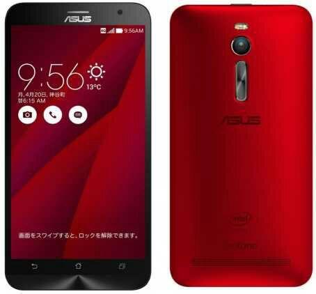 Asus Zenfone 2 ZE551ML